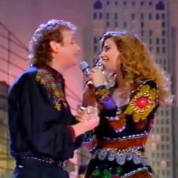 אורנה ומשה דץ באירוויזיון