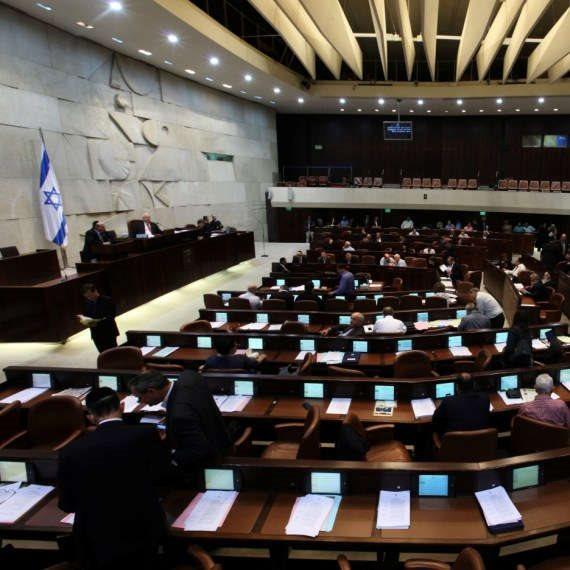 כנסת ישראל - צילון ארכיון